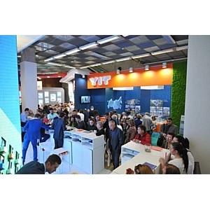 Концерн ЮИТ подписал соглашение с немецким производителем строительных материалов Daw SE