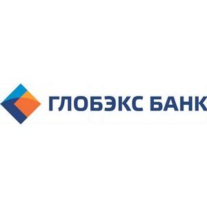 Банк «Глобэкс» открыл кредитную линию компании «Элемент Лизинг»