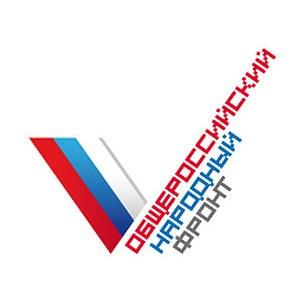 Карельские журналисты сдали «экзамен» на смене ОНФ на форуме «Таврида»