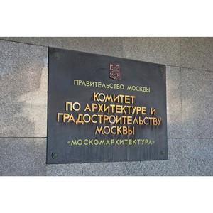 Москомархитектура получила 50 заявок от студентов на прохождение стажировки