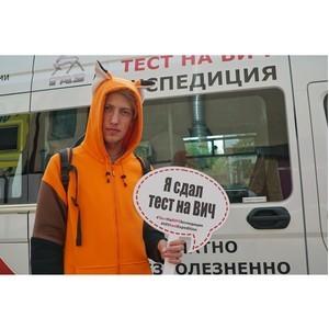 Брянская область примет эстафету акции «Тест на ВИЧ: Экспедиция 2019»