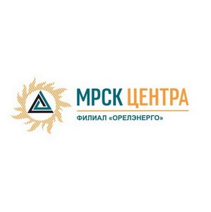 Орловские энергетики улучшают электроснабжение сельских населенных пунктов