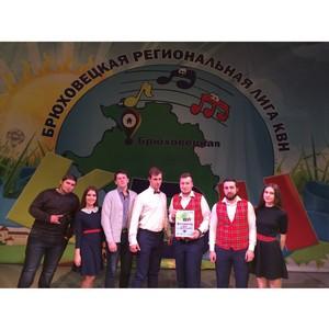 Команда «Парк Культуры» представила институт в региональной лиге КВН