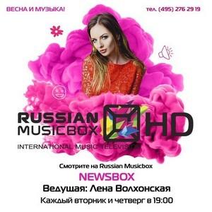 ���� ���������� ����� ������� ���������� Russian Musicbox