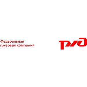 Общий объем грузов, перевезенных Хабаровским филиалом ОАО «ФГК» составил более 8,3 млн тонн