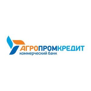 Банк «АгроПромКредит» занял III место на конкурсе годовых отчетов