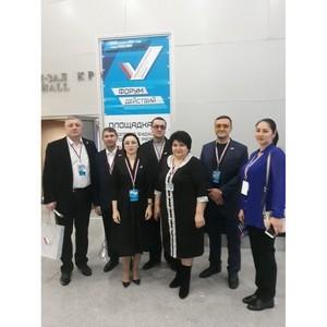 Делегация из Карачаево-Черкесии принимает участие в «Форуме Действий» ОНФ
