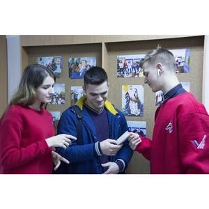 Команда «Молодежки ОНФ» на Ямале принимает участие в масштабной акции «Татьянка»