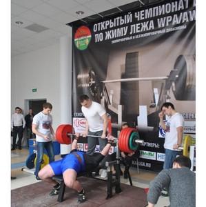 Чемпионат Центрального федерального округа по пауэрлифтингу прошел в Обнинске
