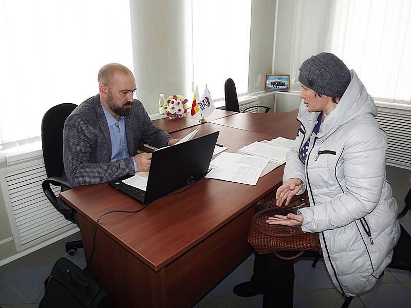 Осенний день бесплатной юридической помощи на Дону пройдет 28 сентября 2018 г.