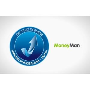 MoneyMan признан самой инновационной финансовой компанией