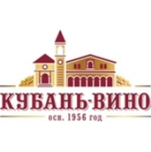 Дегустационный конкурс в Москве принес три медали компании «Кубань-Вино»