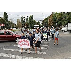 Активисты ОНФ в Белгородской области провели для школьников уроки по безопасности дорожного движения