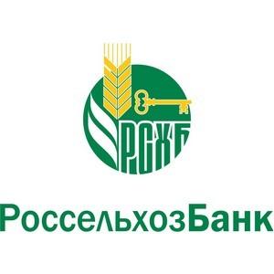 Юрий Новиков назначен директором Санкт-Петербургского филиала Россельхозбанка
