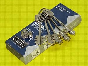 Замена сердцевины замка в металлической двери