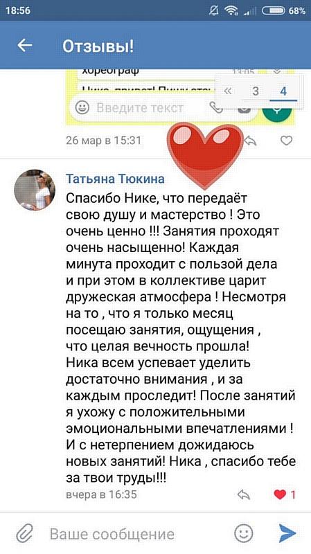 Nika Hertz ищет концерт-букера для туров по России и зарубежью (удаленно)