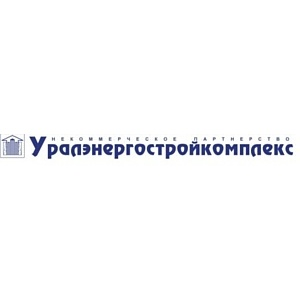 В Екатеринбурге построят самые высокие жилые дома в Урало-Сибирском регионе
