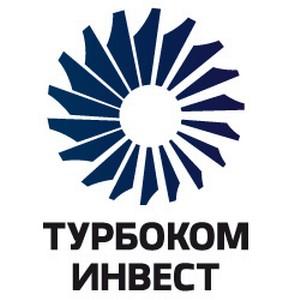 Турбоком-Инвест на Дне Чувашской Республики