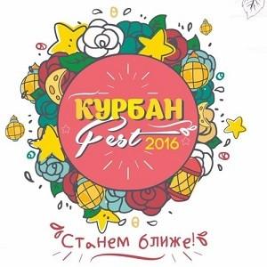 При поддержке БФ «Сафмар» Михаила Гуцериева в Москве состоялся городской праздник «КурбанФест»