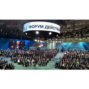 Представители рег. отделения ОНФ в НАО приняли участие в «Форуме действий» и Съезде ОНФ в Москве