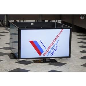 В пермском штабе ОНФ подведены итоги законотворческой деятельности представителей движения