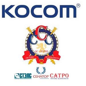 3С Групп представляет новинку от компании Kocom (Ю.Корея)–монитор видеодомофона KCV-434SD