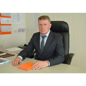 Главным инженером филиала «Марий Эл и Чувашии» Т Плюс назначен Василий Буцких