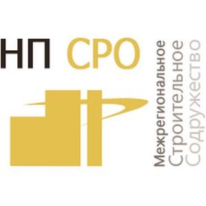 Развитие строительной отрасли в Свердловской области
