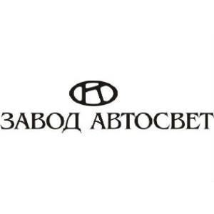 Брендмастер предлагает светотехнику ТМ АВТОСВЕТ