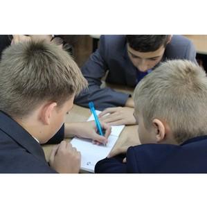 «Ростелеком» в Благовещенске рассказал школьникам о «Безопасном интернете»