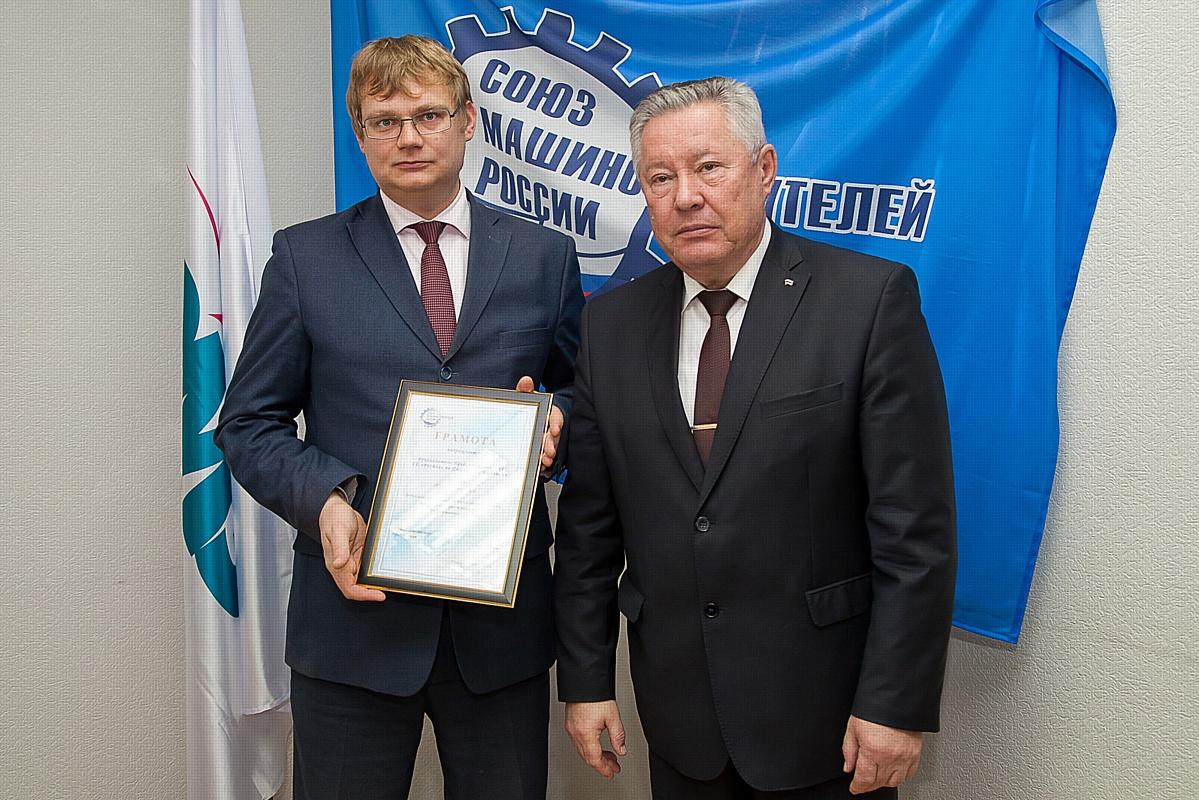 Расширенное заседание Свердловского реготделения «СоюзМаш России»