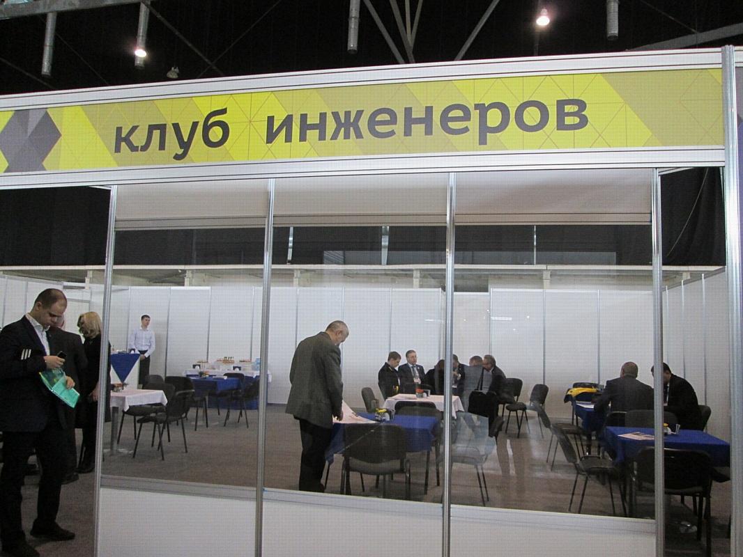 Уральская машиностроительная ассамблея