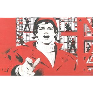 Конкурс-выставка «Лин-пропаганда»