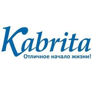 Детское питание «Кабрита» дарит малышам весенние подарки от Lallum Baby