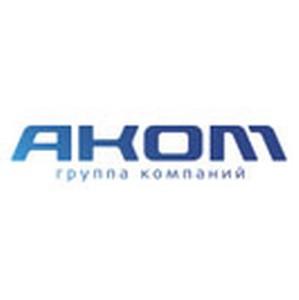 Группа Айтиконсалт завершила внедрение системы электронного документооборота в Группе Компаний Аком