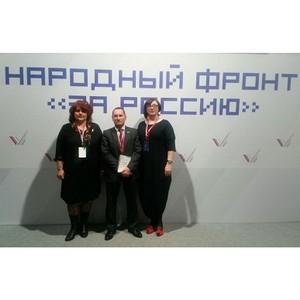 Участники «Форума Действий» ОНФ из Амурской области поделились впечатлениями от мероприятия