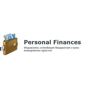 Personal Finances Free 5.0 сократит бесконтрольные расходы пользователя