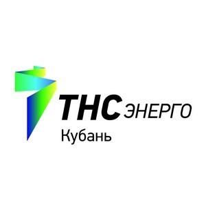 ПАО «ТНС энерго Кубань» приняло участие в первомайской демонстрации