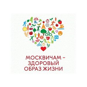 Тематическая площадка «Сдай кровь – спаси жизнь» на форуме-выставке здорового образа жизни столицы