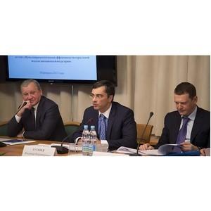 В Госдуме прошло первое заседание экспертного Совета по авиационной промышленности