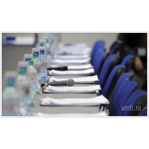 О заседании коллегии Управления Росреестра по Северо-Кавказскаму федеральному округу