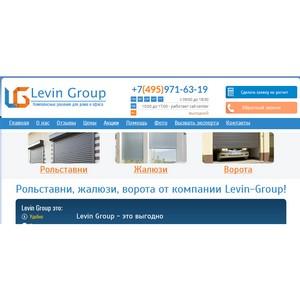 Мебельные рольставни Rehau для шкафа в Levin Group