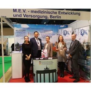 M.E.V. и Vivantes на новом международном проекте Форума «Российская неделя здравоохранения»