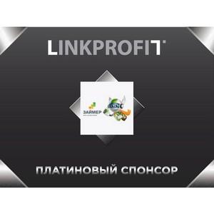 МФО «Займер» - платиновый спонсор акции Linkprofit «Выиграй Lexus NX»