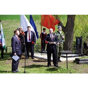 Белгородские энергетики увековечили память полного кавалера ордена славы Александра Писклова