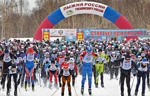 «Лыжня России – 2017» прошла в Екатеринбурге.
