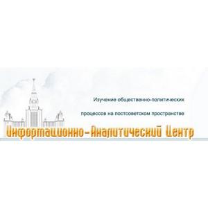 Эксперты из России и Беларуси 13 декабря обсудят госзакупки в Союзном государстве