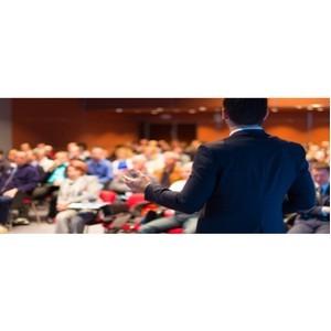 Газпромбанк и Газпромбанк Лизинг выступят партнерами конференции «Эффективные инструменты роста»