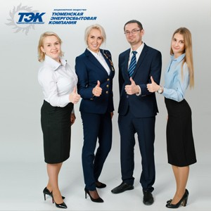 АО «ТЭК» названо самой информационно открытой и социально ответственной энергосбытовой компанией РФ