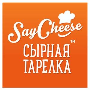 Александр Ломов: «Сырная тарелка для тебя, для твоих друзей!»